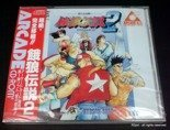 FATAL FURY 2 NEC PC-ENGINE ARCADE CD ROM Brand New SEALED Japan version