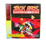 Jack Bros. BOX (Nintendo Virtual Boy)