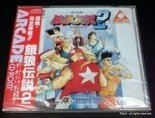 FATAL FURY 2 NEC PC-ENGINE ARCADE CD ROM FOLIA