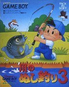 Legend of the River King JAPAN GBC GBA