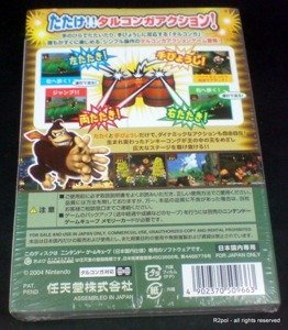 Donkey Kong Jungle Beat NTSC GC