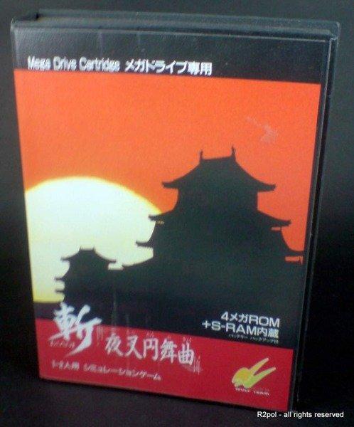 Zan Yasha Enbukyoku for Sega Mega Drive Genesis Japan Import Brand New