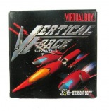 Vertical Force BOX (Nintendo Virtual Boy)