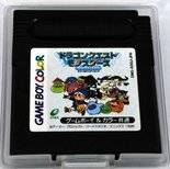 Dragon Quest Monsters JAPAN GBC GBA